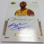 Panini America 2012-13 Flawless Basketball Autos (80)
