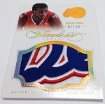 Panini America 2012-13 Flawless Basketball Jumbo Patches (22)