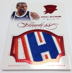 Panini America 2012-13 Flawless Basketball Jumbo Patches (25)