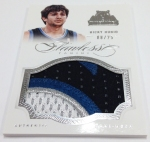 Panini America 2012-13 Flawless Basketball Jumbo Patches (80)