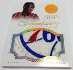 Panini America 2012-13 Flawless Basketball Jumbo Patches (87)