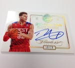 Panini America 2012-13 Flawless Basketball Late Arrivals (13)