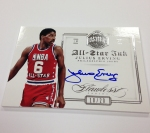 Panini America 2012-13 Flawless Basketball Late Arrivals (22)