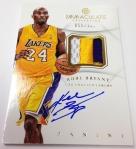 Panini America 2012-13 Immaculate Basketball Kobe Bryant (13)