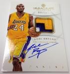 Panini America 2012-13 Immaculate Basketball Kobe Bryant (14)
