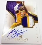 Panini America 2012-13 Immaculate Basketball Kobe Bryant (16)