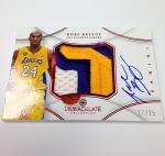 Panini America 2012-13 Immaculate Basketball Kobe Bryant (4)