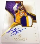 Panini America 2012-13 Immaculate Basketball Kobe Bryant (6)