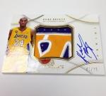 Panini America 2012-13 Immaculate Basketball Kobe Bryant (9)