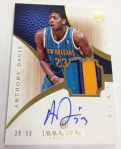 Panini America 2012-13 Immaculate Basketball Peek One (1)