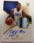 Panini America 2012-13 Immaculate Basketball Peek One (19)