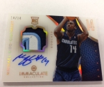 Panini America 2012-13 Immaculate Basketball Peek One (20)