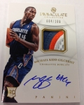 Panini America 2012-13 Immaculate Basketball Peek One (27)
