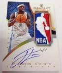 Panini America 2012-13 Immaculate Basketball Peek One (29)
