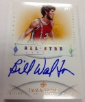 Panini America 2012-13 Immaculate Basketball Peek One (35)