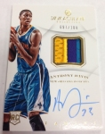 Panini America 2012-13 Immaculate Basketball Peek One (4)