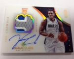 Panini America 2012-13 Immaculate Basketball Peek One (41)