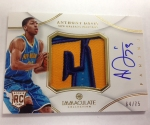 Panini America 2012-13 Immaculate Basketball Peek One (52)