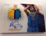 Panini America 2012-13 Immaculate Basketball Peek One (57)