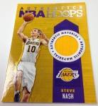 Panini America 2013-14 NBA Hoops Basketball QC (110)