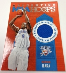 Panini America 2013-14 NBA Hoops Basketball QC (111)