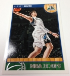 Panini America 2013-14 NBA Hoops Basketball QC (14)