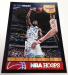Panini America 2013-14 NBA Hoops Basketball QC (44)