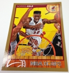 Panini America 2013-14 NBA Hoops Basketball QC (59)