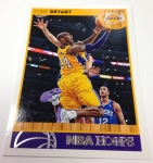 Panini America 2013-14 NBA Hoops Basketball QC (6)