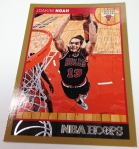 Panini America 2013-14 NBA Hoops Basketball QC (60)