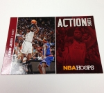 Panini America 2013-14 NBA Hoops Basketball QC (62)