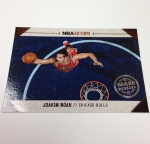 Panini America 2013-14 NBA Hoops Basketball QC (78)
