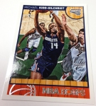 Panini America 2013-14 NBA Hoops Basketball QC (8)