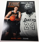 Panini America 2013-14 NBA Hoops Basketball QC (85)