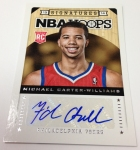 Panini America 2013-14 NBA Hoops Basketball QC (88)