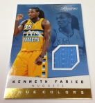 Panini America 2013-14 Prestige Basketball QC (110)