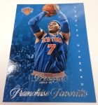Panini America 2013-14 Prestige Basketball QC (37)