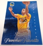 Panini America 2013-14 Prestige Basketball QC (38)