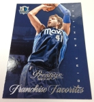 Panini America 2013-14 Prestige Basketball QC (40)