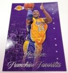 Panini America 2013-14 Prestige Basketball QC (41)