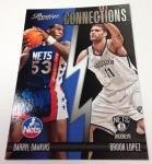 Panini America 2013-14 Prestige Basketball QC (51)