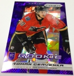 Panini America 2013-14 Prizm Hockey Purple Cracked Ice (6)