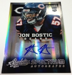Panini America 2013 Absolute Football QC (51)