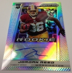 Panini America 2013 Prizm Football QC (101)