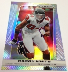 Panini America 2013 Prizm Football QC (36)