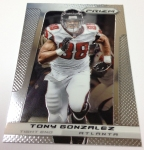 Panini America 2013 Prizm Football QC (4)