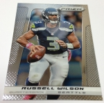 Panini America 2013 Prizm Football QC (5)