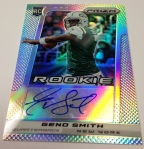Panini America 2013 Prizm Football QC (97)