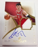 Panini America Immaculate Arrivals Two 11