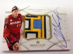 Panini America Immaculate Arrivals Two 25